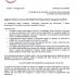 Mozione a favore della Piattaforma Programmatica Insegnanti siciliani/e
